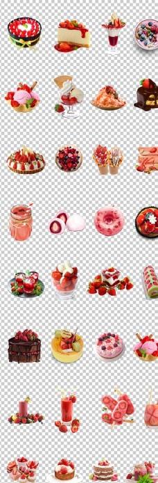 草莓甜点果汁草莓蛋糕草莓冰沙各
