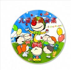 CD封面(儿童节)