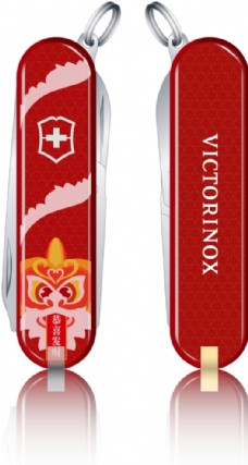 瑞士军刀封面