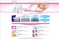 卫生巾网站