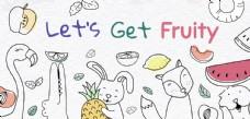 手绘水果动物