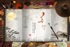 韩国书信毛笔