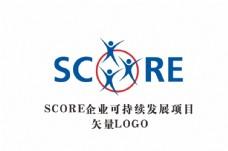 SCORE企业可持续发展项目