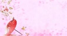 粉色纸质背景