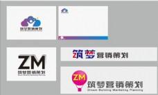 筑梦营销策划logo设计