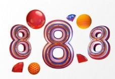 创意原创数字8艺术字元素