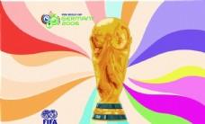 足球体育运动 水彩 足球素材