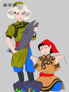 少数民族赫哲族