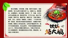 铁锅焖大鹅鹅肉的营养价值
