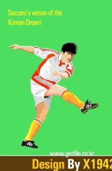 足球体育运动