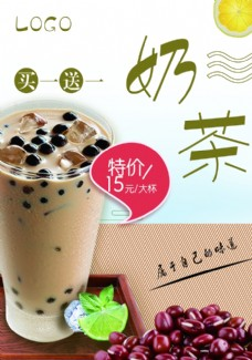 珍珠奶茶刨冰冰沙果汁原味冷饮店