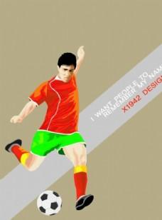 足球体育运动海报