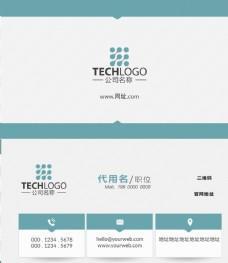 蓝色商务科技感名片模板图片素材