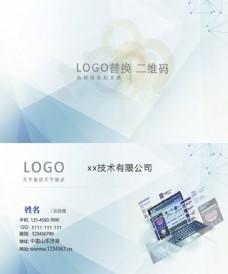 企业商务科技感名片模板图片素材