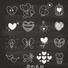手绘卡通可爱心理上的黑板爱心元