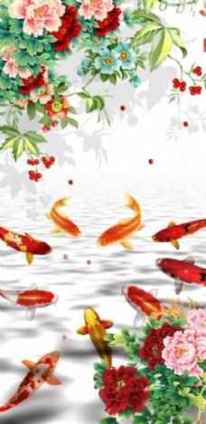 玄关牡丹九鱼图