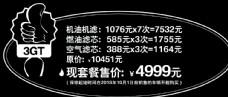 UV白胶机油价格表