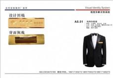 中国珠宝不锈钢24K胸牌定制模