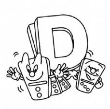 字母图片d