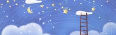 星空月亮梯子卡通背景