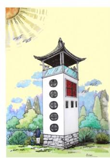 手绘景观塔楼