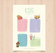 可爱手绘儿童菜单
