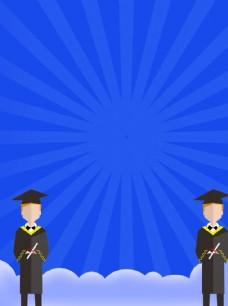 高考海報背景