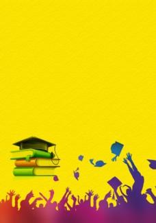 畢業高考海報背景