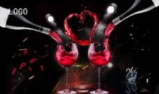 紅酒海報 燈箱片海報 紅酒 酒