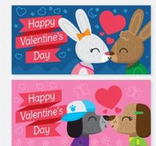 2款卡通亲吻动物情侣banne