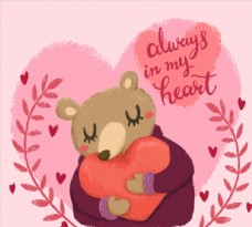 水彩绘怀抱爱心的熊
