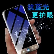 超清 手机钢化膜