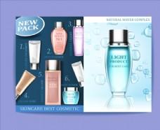 化妆品宣传画册