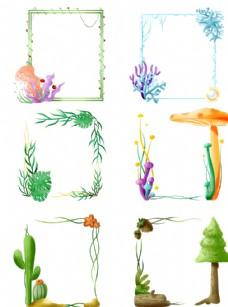 手绘插画植物边框
