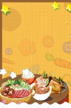 美食手绘食物背景