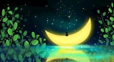 你好晚安月光插画