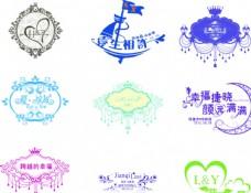 婚礼logo大全