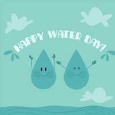 可爱世界水日水滴