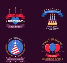 4款彩色生日元素标签