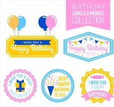 5款彩色生日标签和徽章