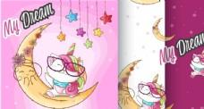 卡通儿童用品印花