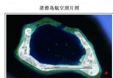 渚碧岛影像图