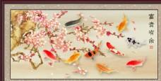富贵有余梅花中式装饰画钻石画