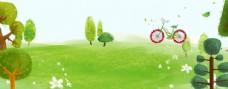 手绘卡通绿色植树节