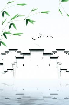 中式中国风手绘江南水乡意境装饰