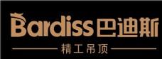 巴迪斯吊顶logo