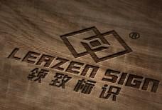 木板雕刻 字体样机
