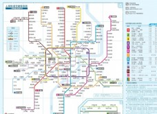 上海地铁矢量图