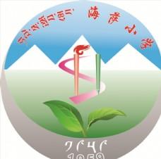 海萨小学logo