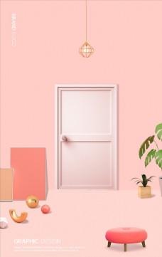 色彩空间创意海报